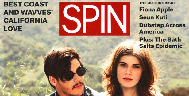 Fred's (FS) music featured in Spin Mag